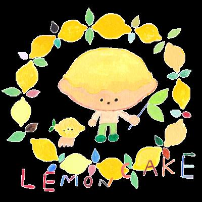 レモンケーキくんグッズ