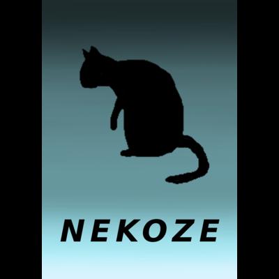 NEKOZEグラデ