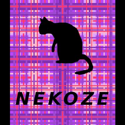 NEKOZEチェック