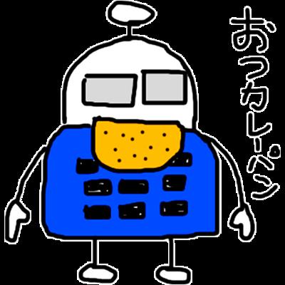 ブロックロボット