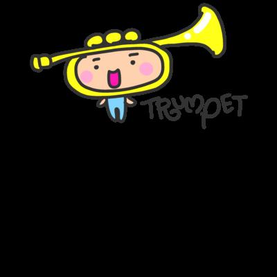 トランペットさん