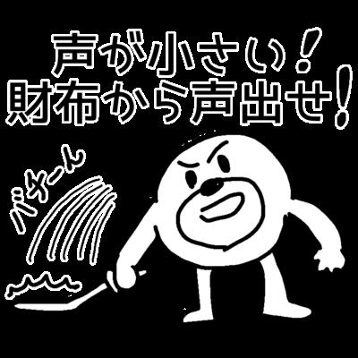 ヒモックマ
