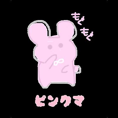 Kuro*s Brand