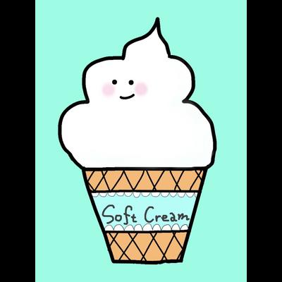 ソフトクリームくん