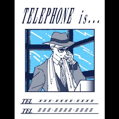 電話の相手(この街にさよなら編)