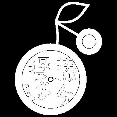 遠藤ぽちロゴ(白)