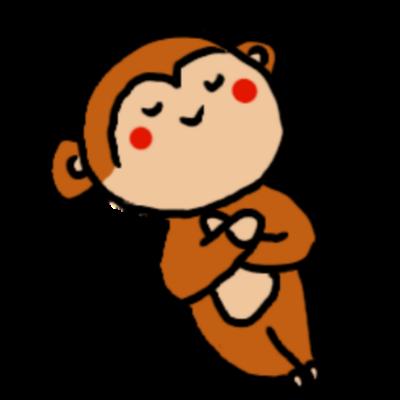 おさるのもゆちゃん