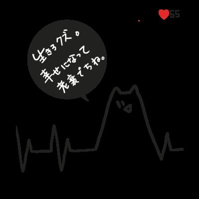 <(`・ω・´)ゝビシッ!