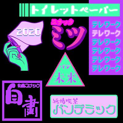 △▲△Tshirts△▲△