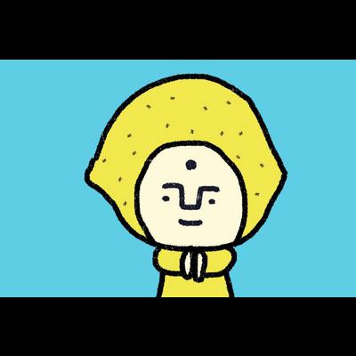 レモン大仏