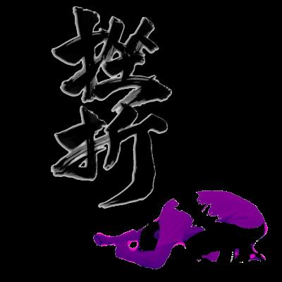 Fujita Hideaki