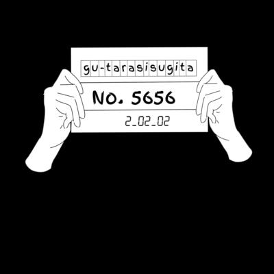 gu-tarasisugita
