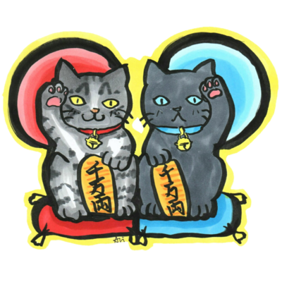 千万両✨招き猫