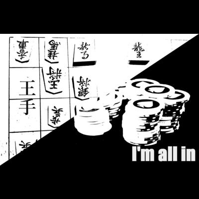 Yabe Akira