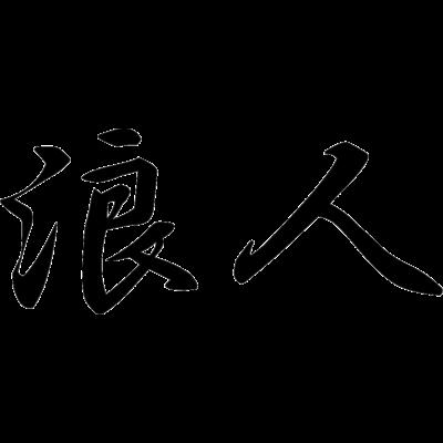 GYUNYUYAの半袖Tシャツシリーズ