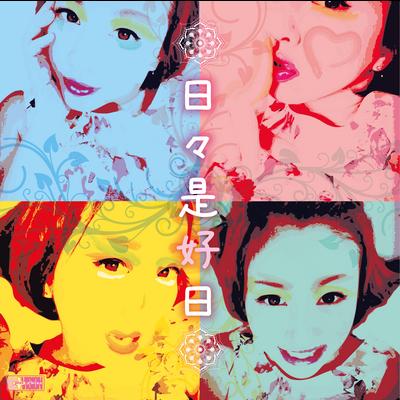 plus VISON【美女ON!】