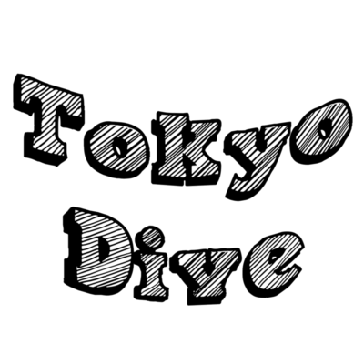 TokyoDive公式