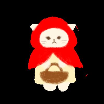 ねこ赤ずきんちゃん
