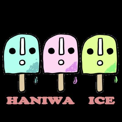 ハニワ3兄弟アイス