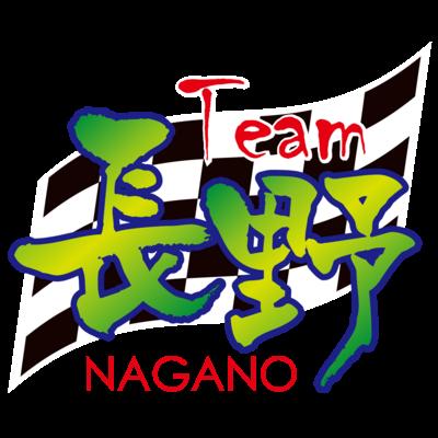 Team長野 ロゴ