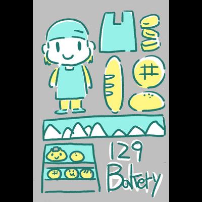 129 Bakery