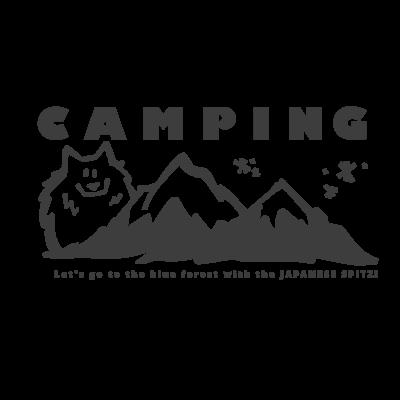 キャンプへいこう!