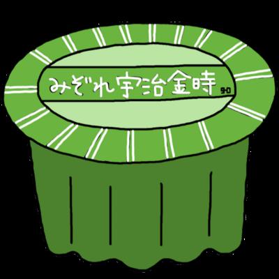 氷菓🍦🍧🍨