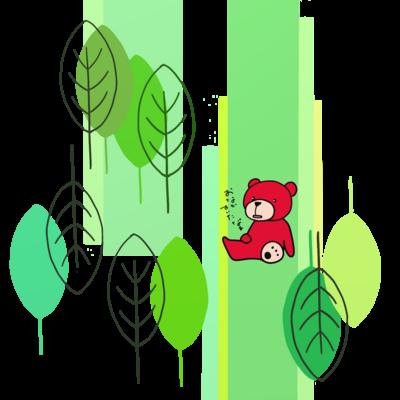森のくまさん