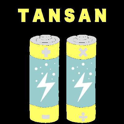 TANSAN