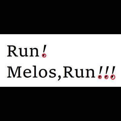 メロスシリーズ1
