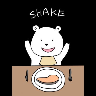 しろくまディナー