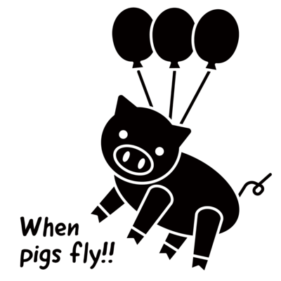 when pigs fly(おもしろ英語表現)