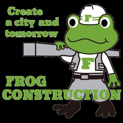 カエル建設