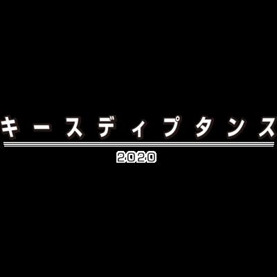 日本語のトップス