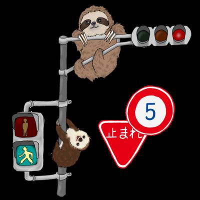 スローライフを推奨するナマケモノ