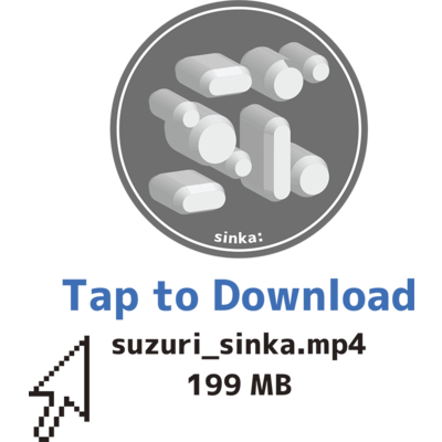 Tap to Download