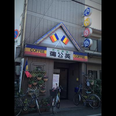 西成スマートフォンケース