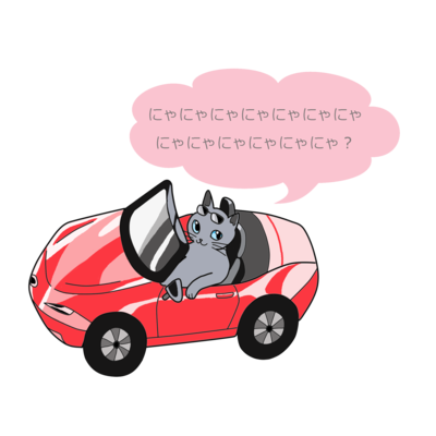 ニャンパなドライブ🐾(赤いスポーツカーに乗るにゃんこ)