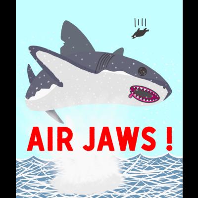 AIR JAWS! ごー!はー!…ん?