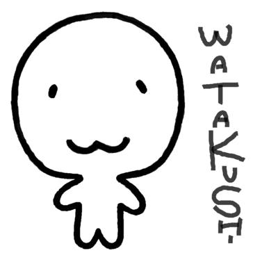 WATAKUSHI