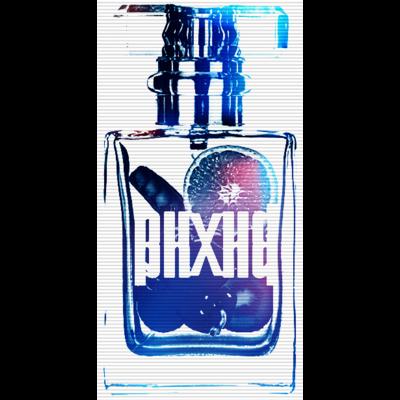 流行りの「香水」