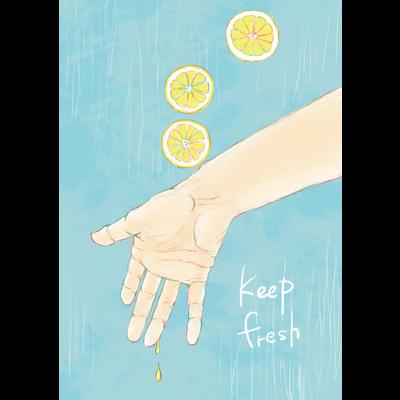 keepfresh!