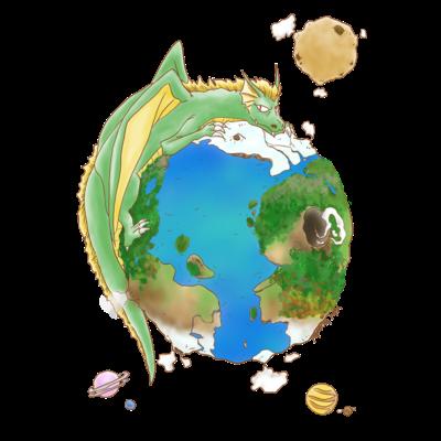 惑星(ほし)を抱く龍