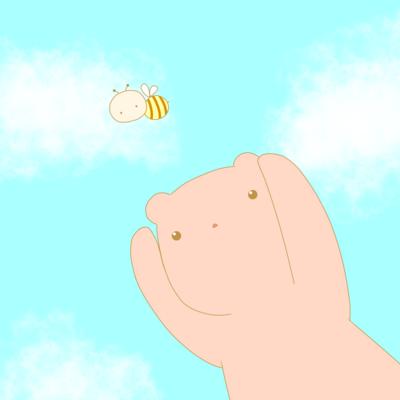 ハチとクマ(淡)8月〜
