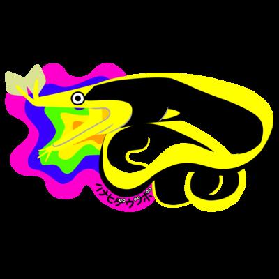 黒いハナヒゲウツボ