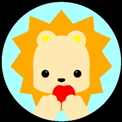 ライオンとリンゴ