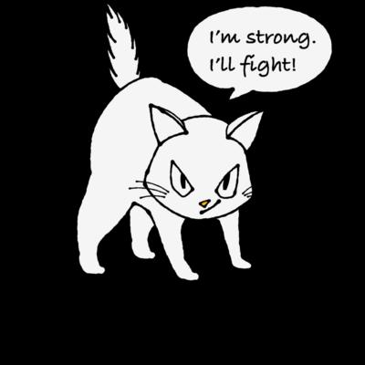 武闘派の猫・甘えアザラシ