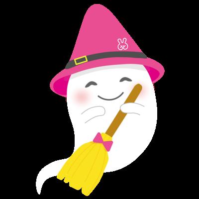 ハロウィン  おばけ ほうき ピンク