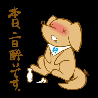 ムフフなパーカー( ´艸`♡)