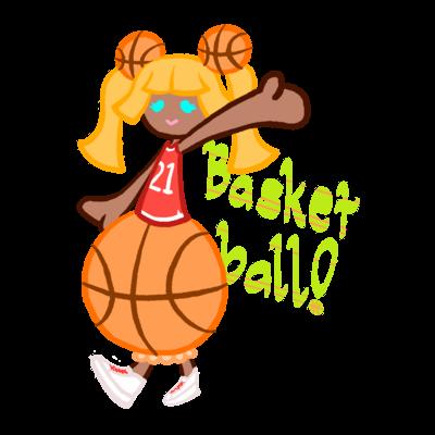 バスケットガール
